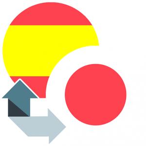 esp-japon